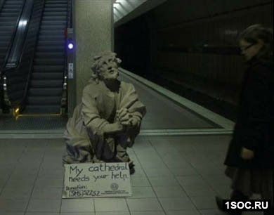 BeggingSculptures