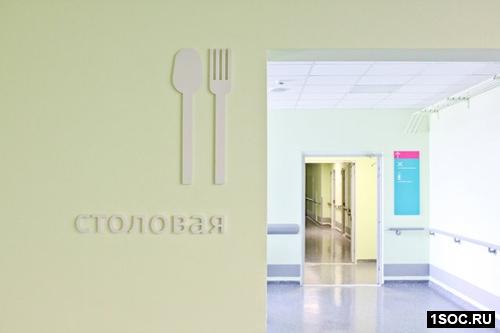 Донецкая стоматологическая платная поликлиника в