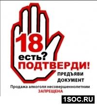 Социальная реклама в России - Новости