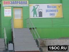 Кодирование от алкоголя в новосибирске лазером