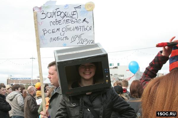 Новости в фото россия